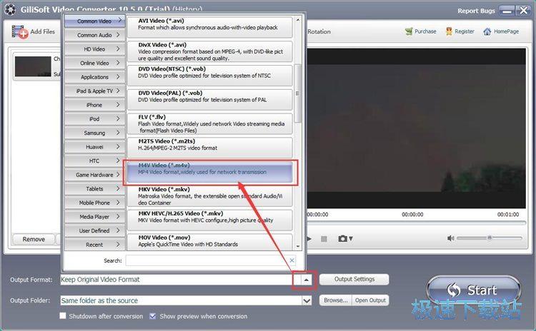 图:MP4视频转M4V视频教程
