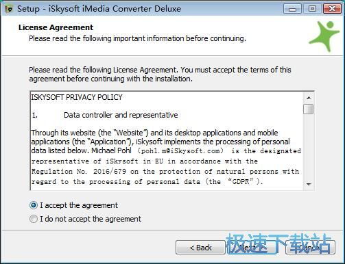 iSkysoft iMedia Converter Deluxe安装教程