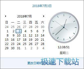 win7怎么显示双时钟?win7附加时钟添加教程 缩略图