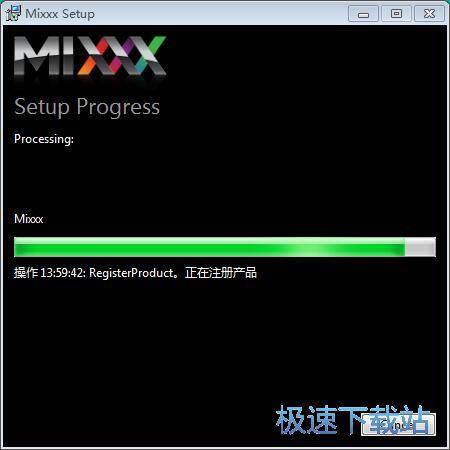Mixxx安装教程