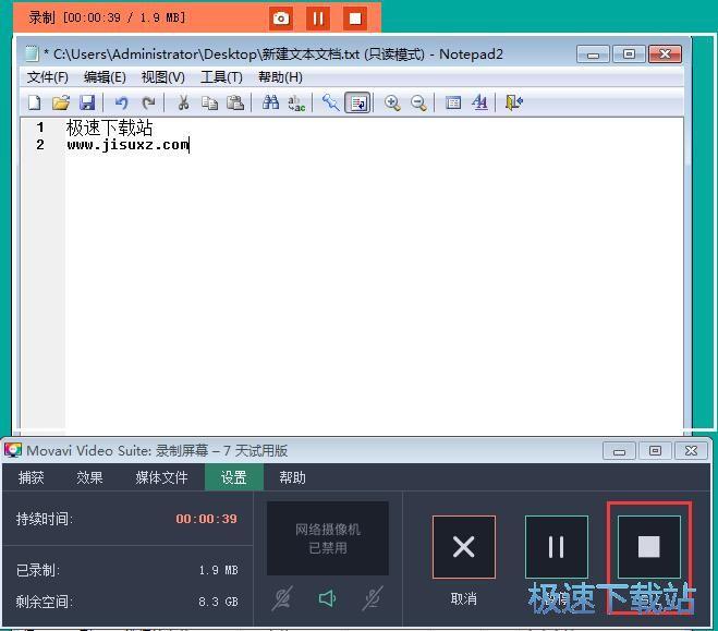 图:屏幕录制教程