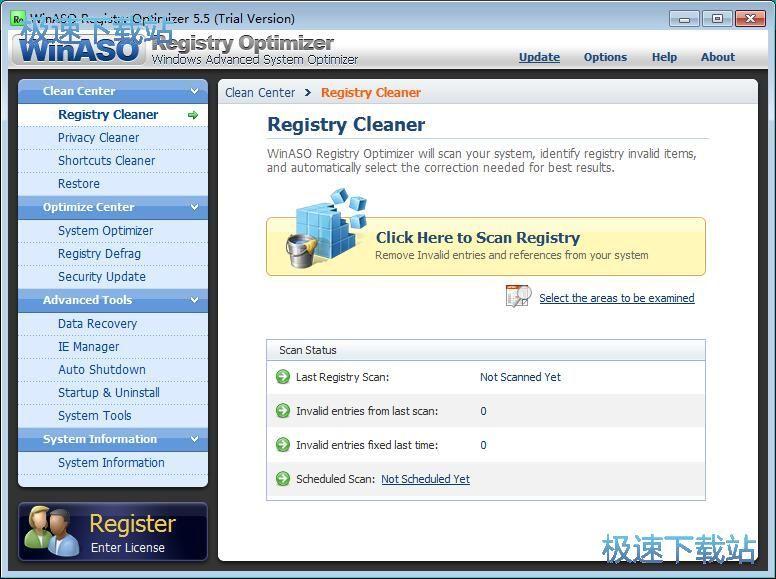 WinASO Registry Optimizer扫描优化注册表教程 缩略图