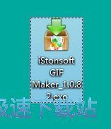 iStonsoft GIF Maker安装教程