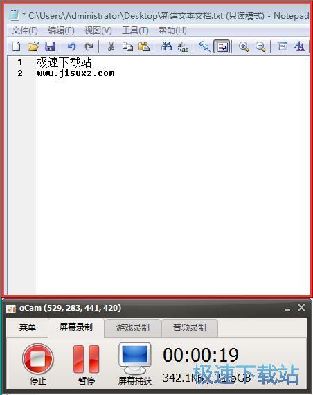 屏幕�像教程