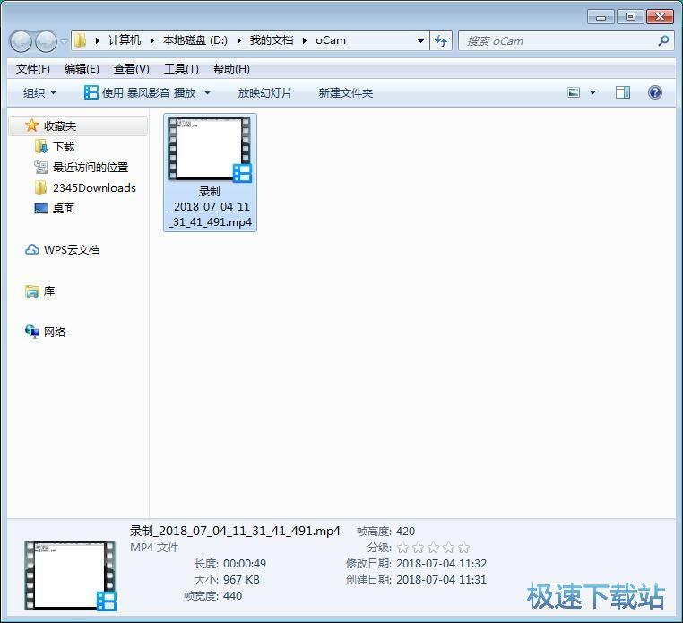 图:屏幕录像教程