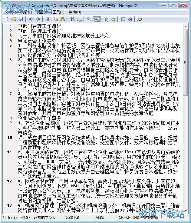 怎样获取百度文库文件内容?百度文库文字提取