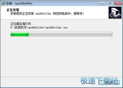 epubBuilder安�b教程