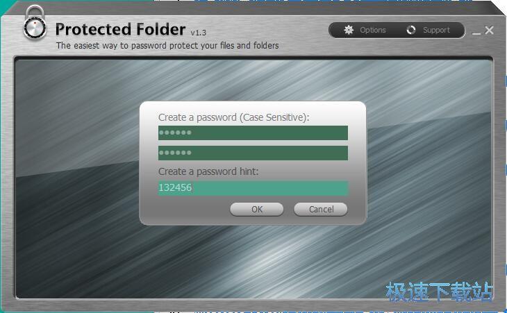 保护文件夹教程