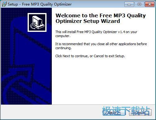 图:Free MP3 Quality Optimizer安装教程