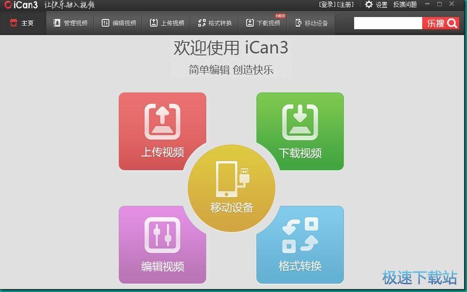CiCan3安�b教程