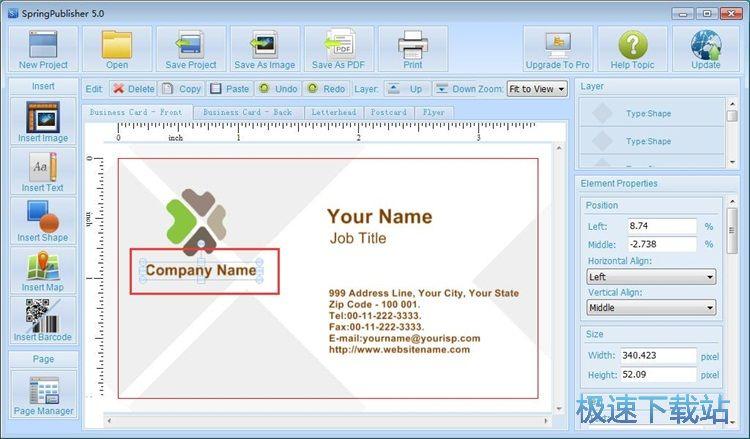 图:设计名片教程