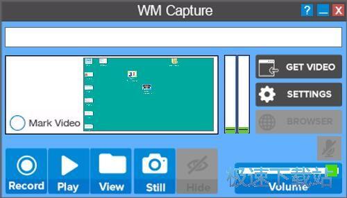 图:WM Capture安装教程