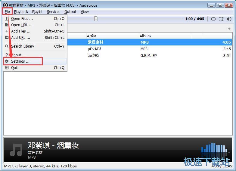 图:播放MP3音乐教程
