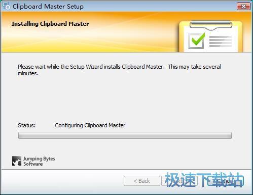 Clipboard Master安装教程