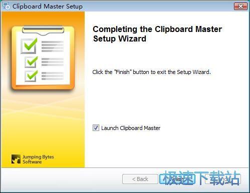 图:Clipboard Master安装教程