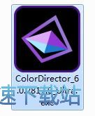 CyberLink ColorDirector安装教程