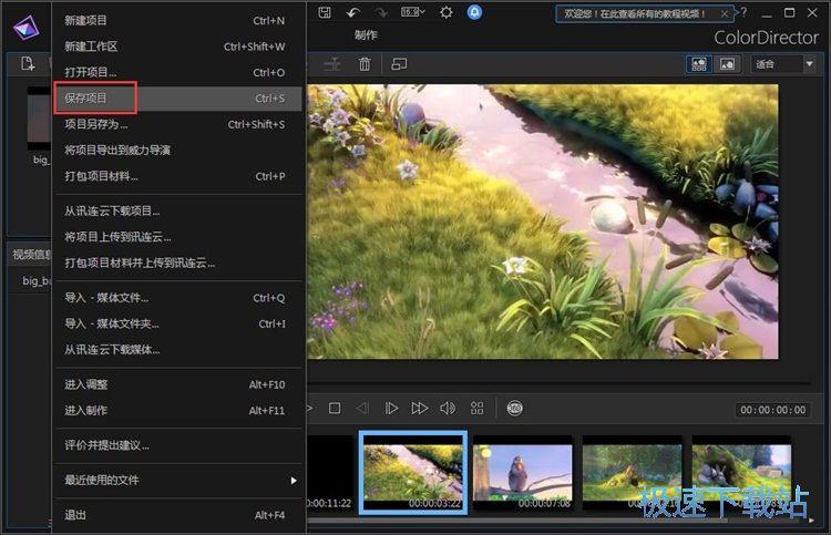 图:识别视频场景教程