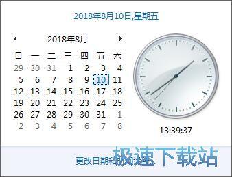 图:锁定系统时间