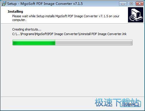 Mgosoft PDF Image Converter安装教程