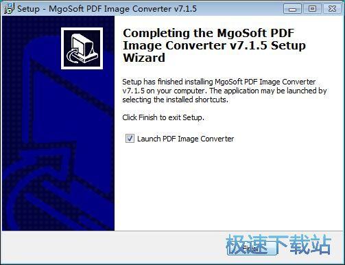 图:Mgosoft PDF Image Converter安装教程