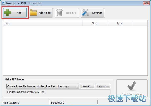 JPG转PDF教程