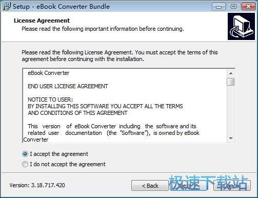 图:eBook Converter Bundle安装教程