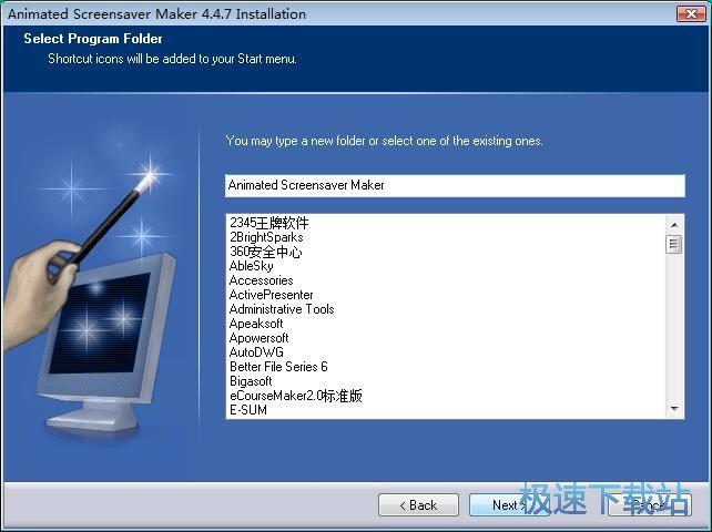 Animated Screensaver Maker安装教程