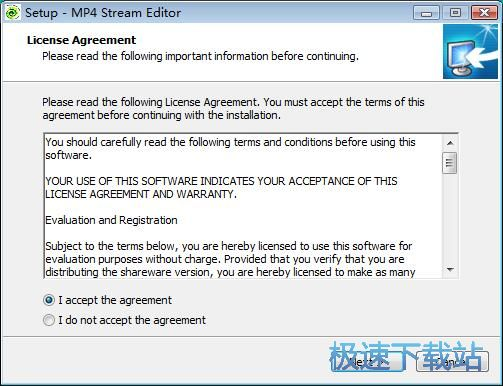 MP4 Stream Editor安装教程