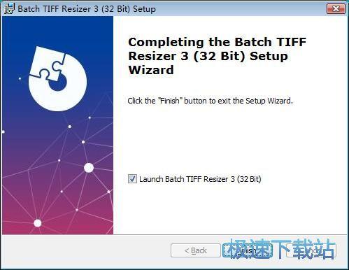 Batch TIFF Resizer安装教程