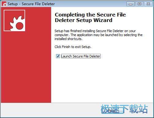 Secure File Deleter安装教程