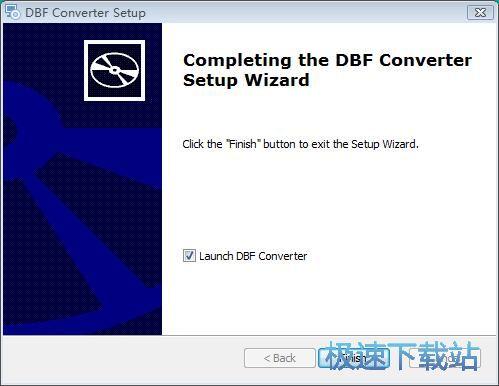 DBF Converter安装教程