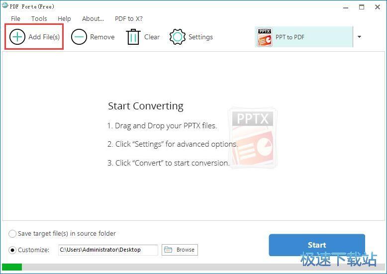 PPT转PDF教程