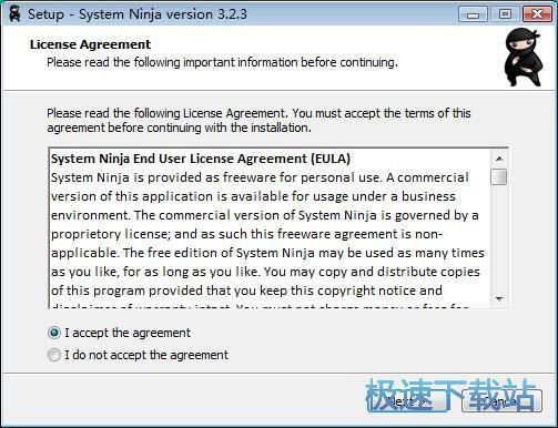 图:System Ninja安装教程