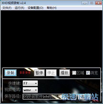 图:xhd视频录制安装教程