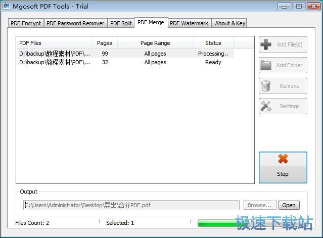 图:合并PDF教程