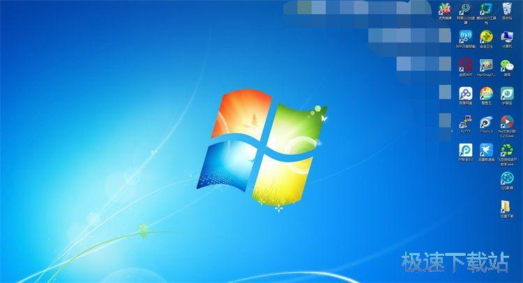 大家在使用win7系统的时候,有没有遇到系统桌面图标突然消失的情况?系统桌面图标全部消失了该怎么办?怎样才能将桌面图标重新显示在系统桌面中呢?极速小编这就给大家演示一下怎么将电脑中的桌面图标重新显示出来。
