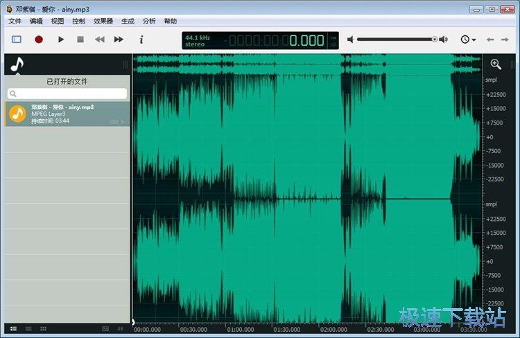 图:剪切音频教程