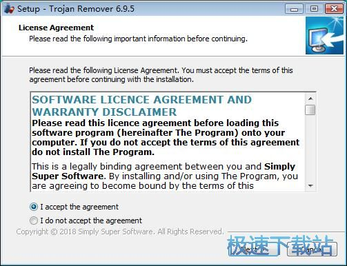 Trojan Remover安�b教程