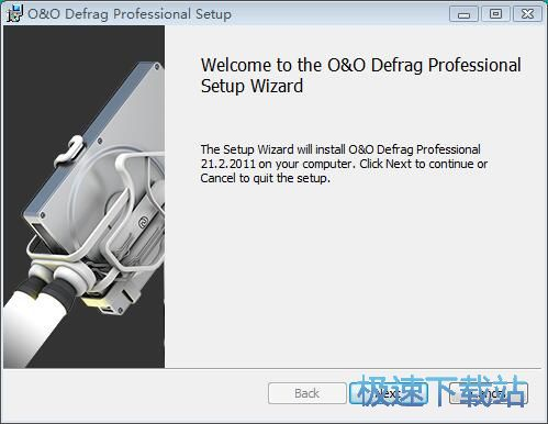 O&O Defrag安装教程