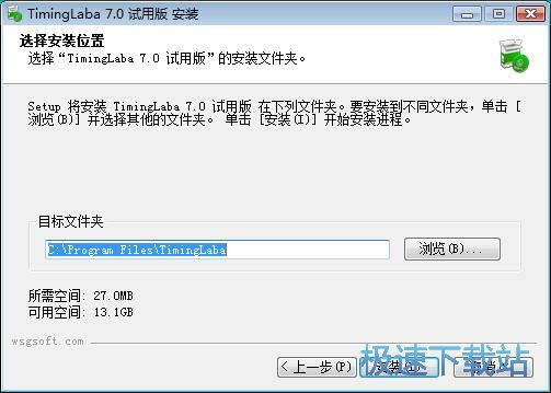 WSGSoft TimingLaba装置教程