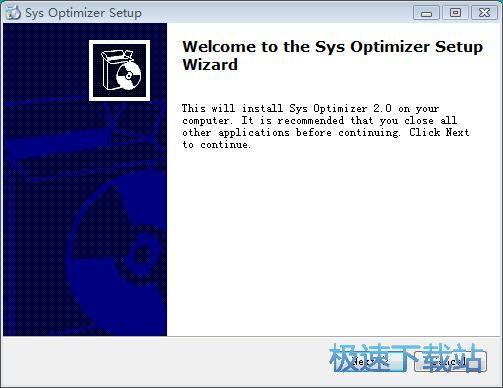 图:Sys Optimizer安装教程