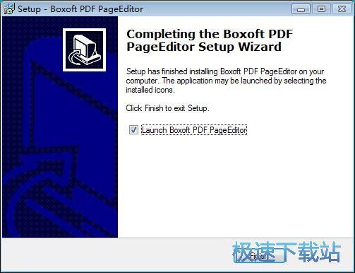 图:Boxoft PDF PageEditor安装教程