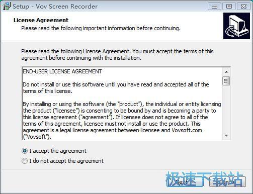 Vov Screen Recorder安装教程