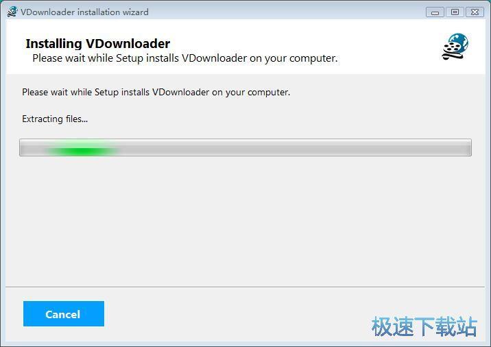 VDownloader安装教程