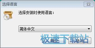 闪灵文件夹锁安装教程