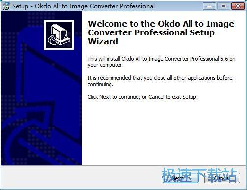 Okdo All to Image Converter安装教程