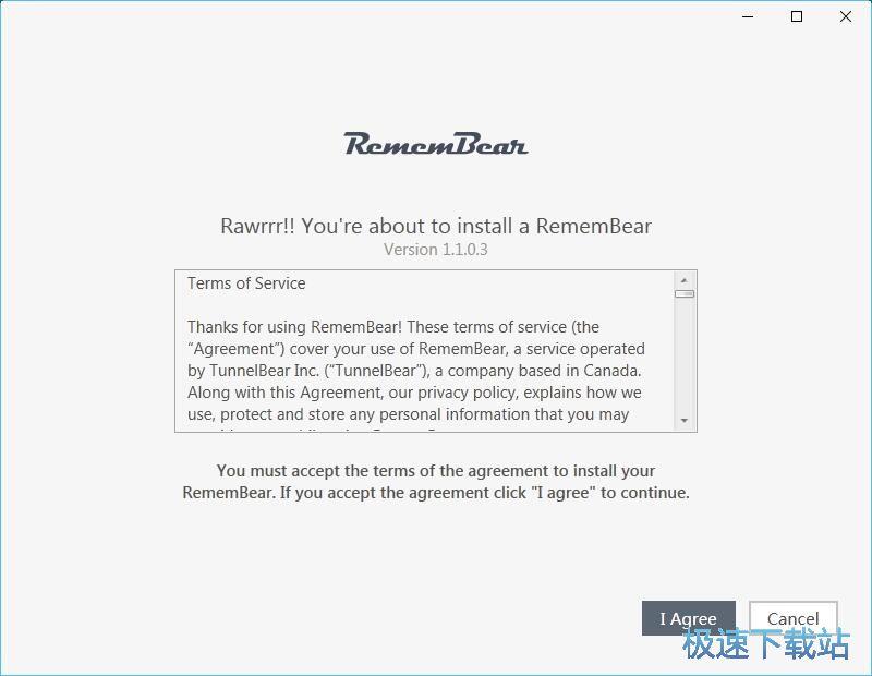 RememBear安装教程