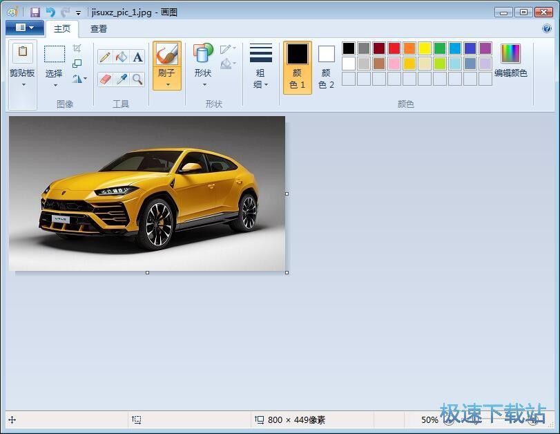 图:画图工具修改图片尺寸