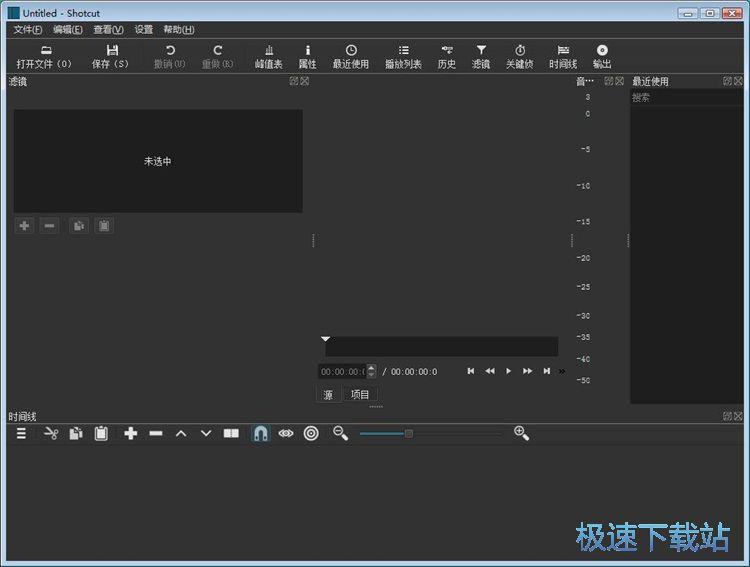 添加视频滤镜教程