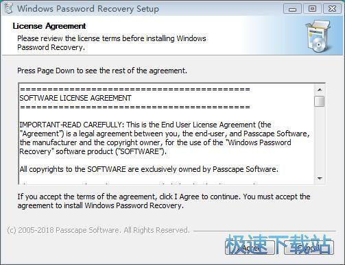 Windows Password Recovery安装教程